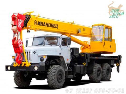Кран КС-45717-1