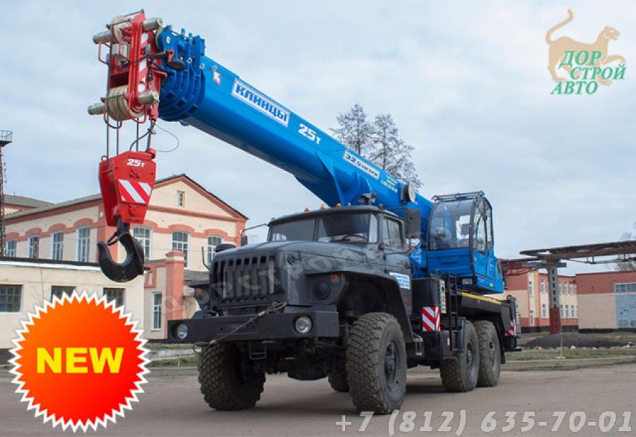 КС-55713-3К-4В