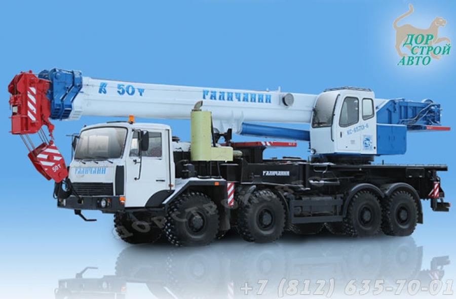 КС-65713-6