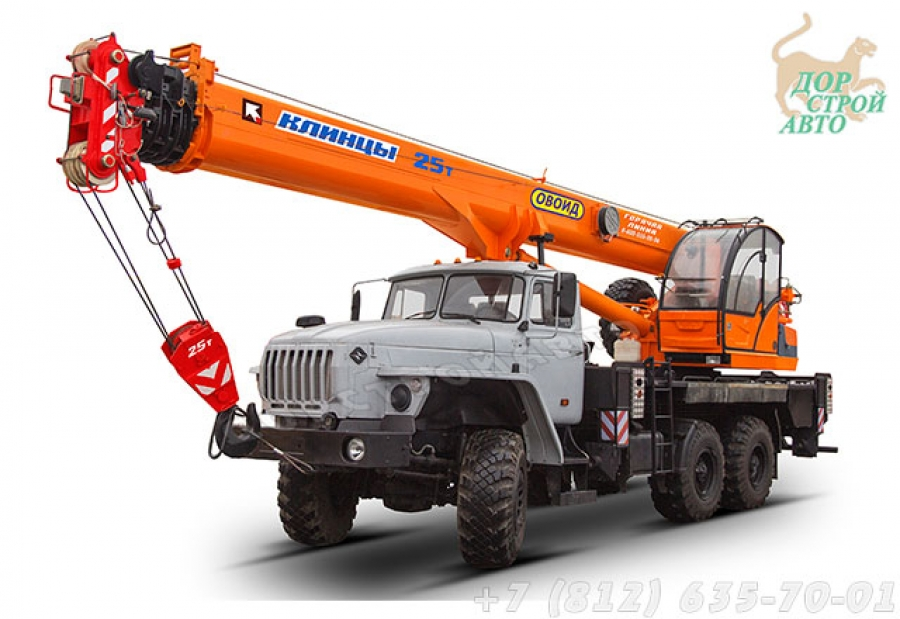 КС-55713-3К-4