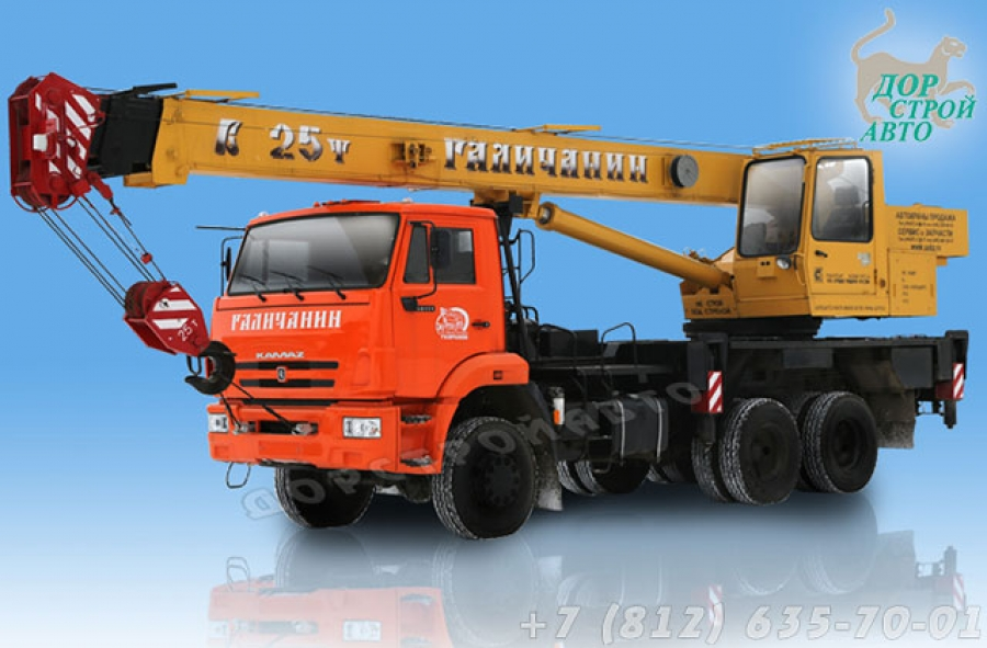 Автокран КС-55713-4