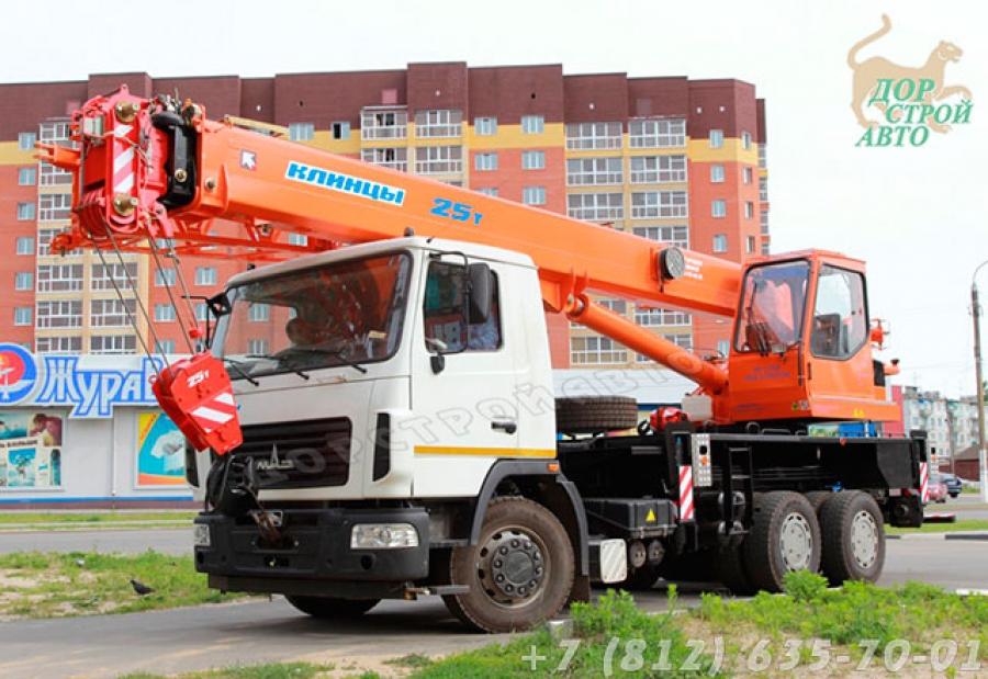 КС-55713-6К-2