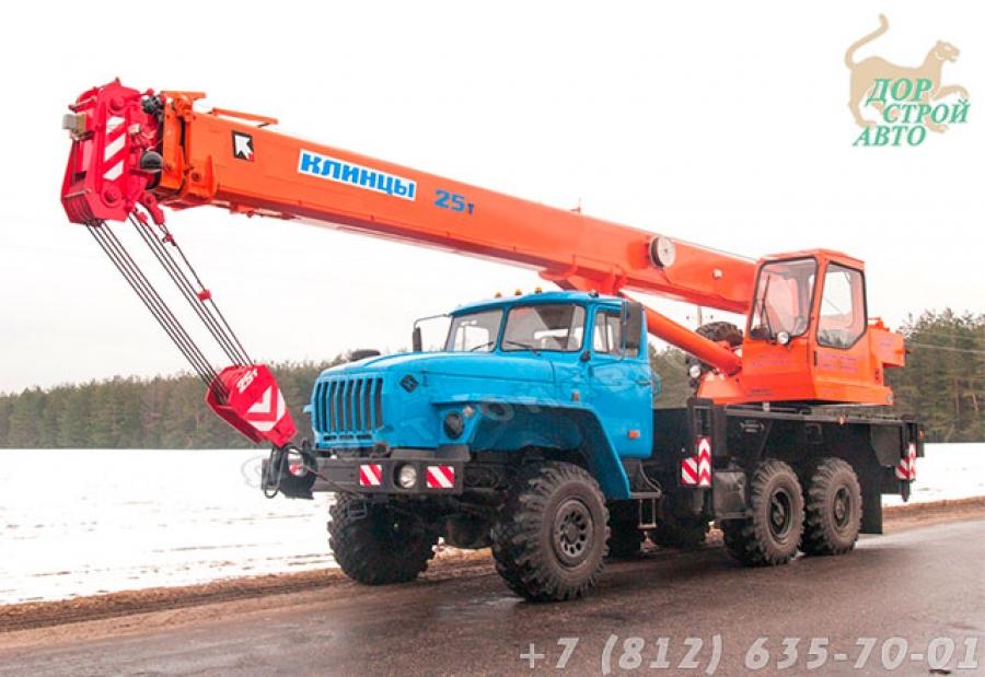 КС-55713-3К-2