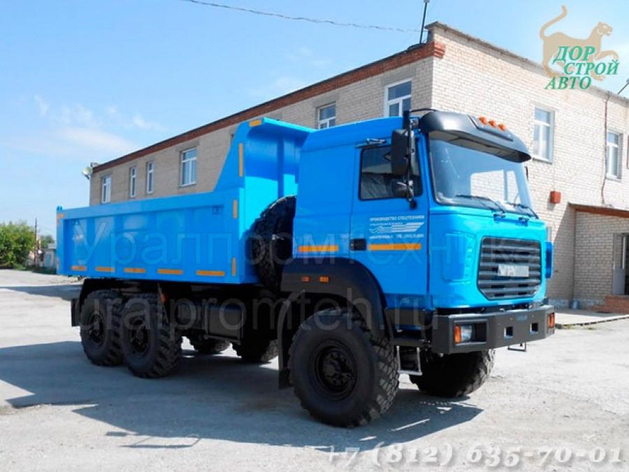 Бескапотный самосвал Урал 55571