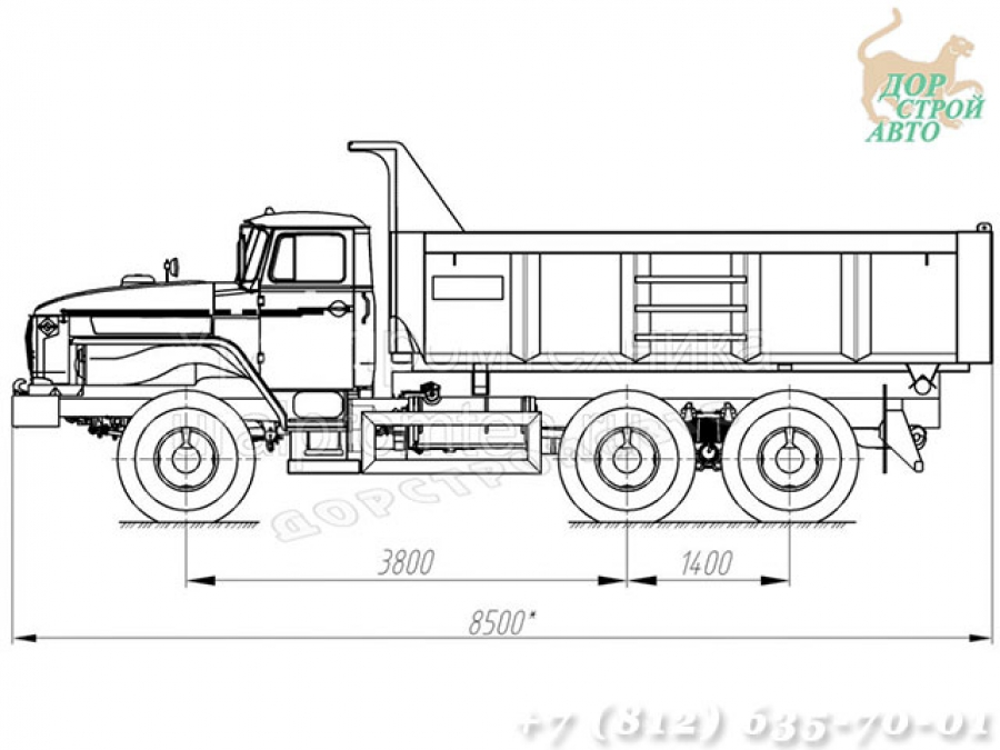 Самосвал 10 тонн Урал 55571