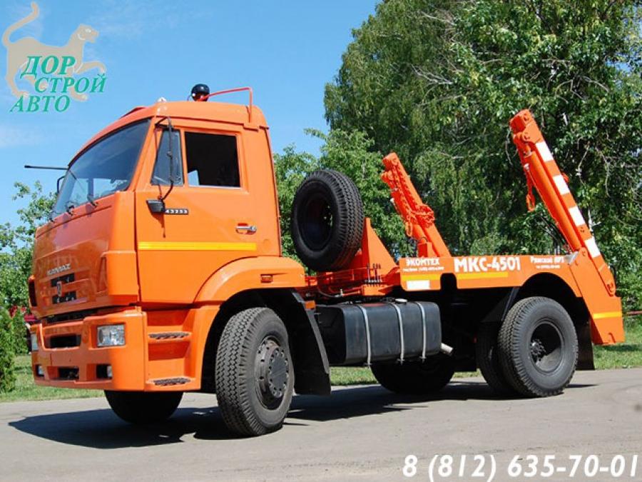 МКС-4501 на базе КамАЗ-43253
