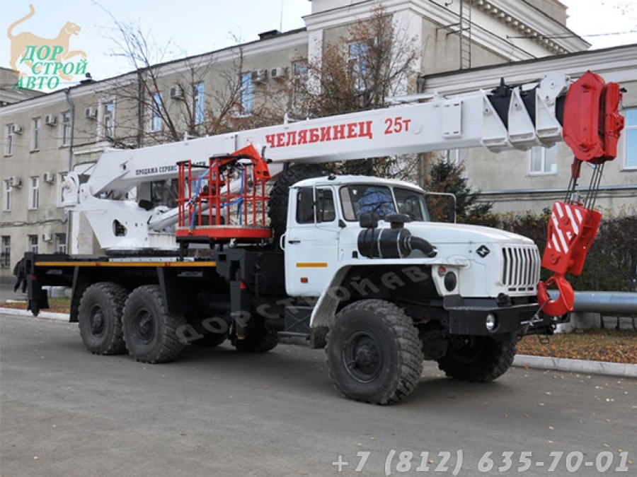 КС-55732-28 с люлькой на шасси Урал