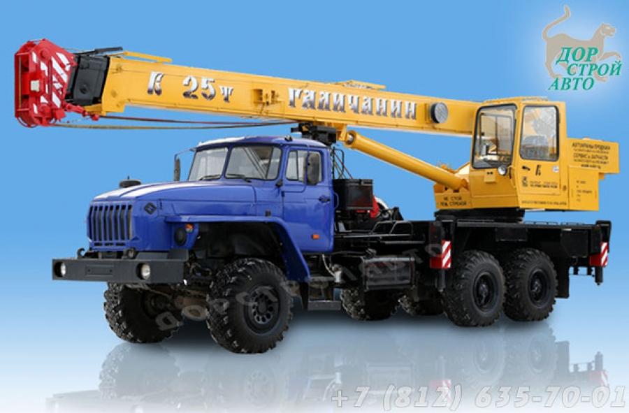 Кран КС-55713-3