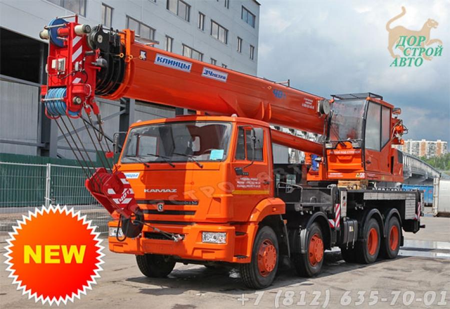 Автокран КС-65719-1К