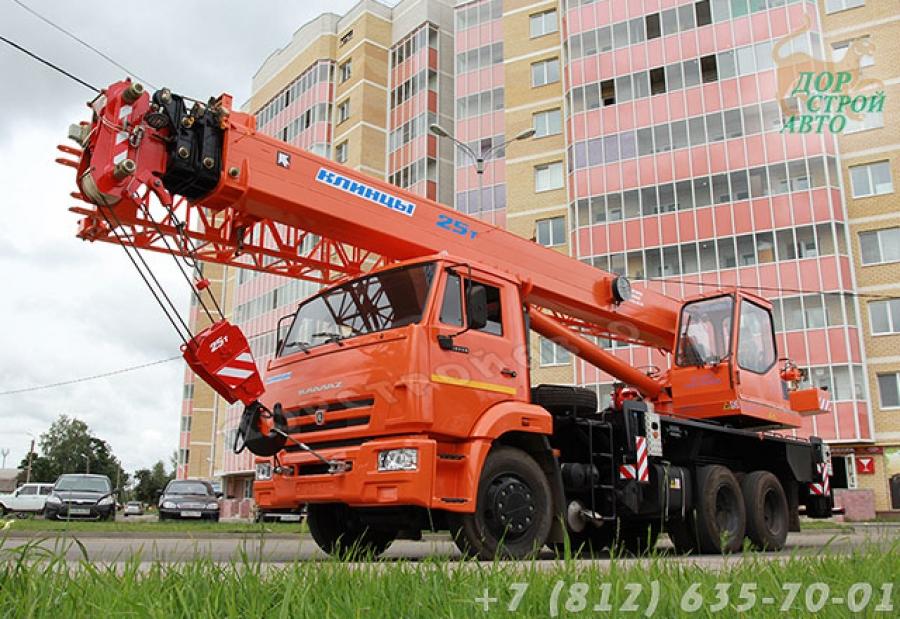 Кран КС-55713-1К-3