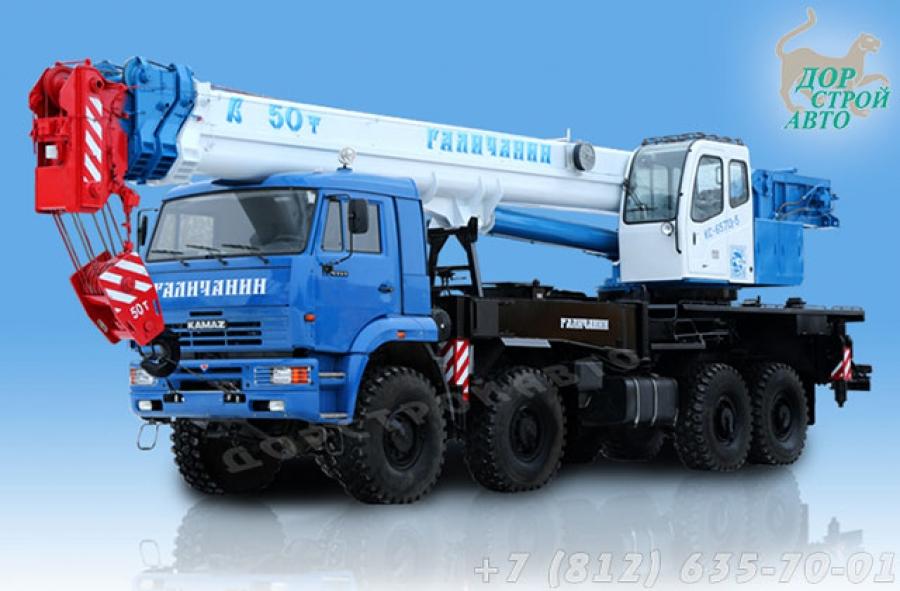 КС-65713-5
