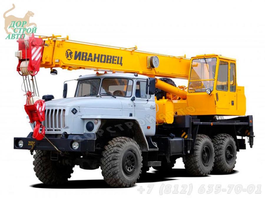 Автокран Урал КС-35714