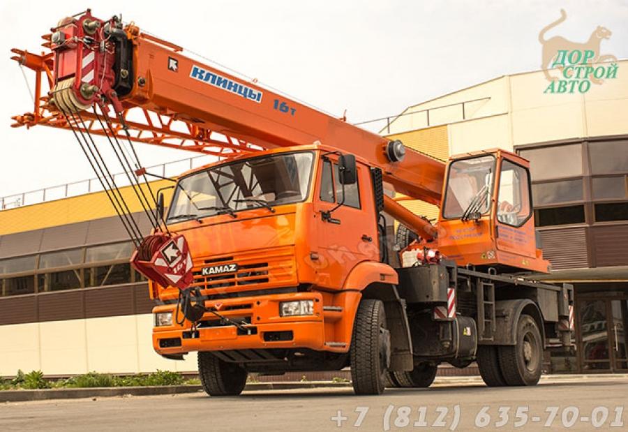 КС-35719-8А