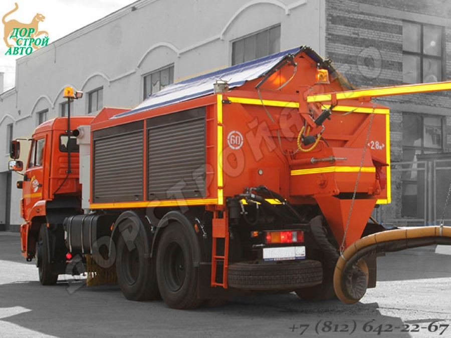 ЯР-5 ямочный ремонт
