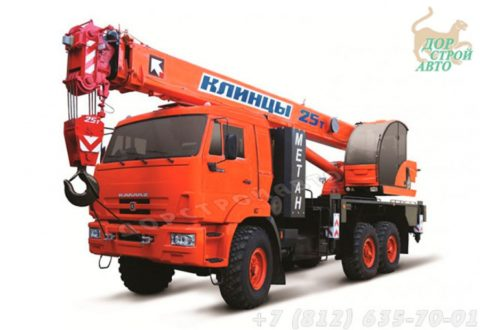 КС-55713-5К-1 на метане