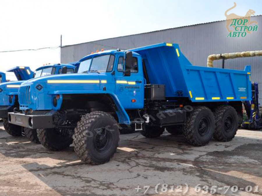 Урал 55571 самосвал