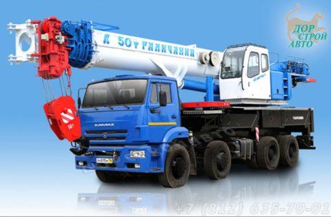 Автокран КС-65715-1