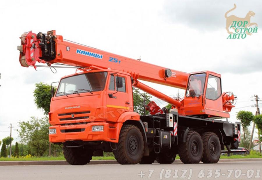 Кран КС-55713-5К-3