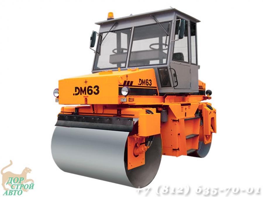 DM-63