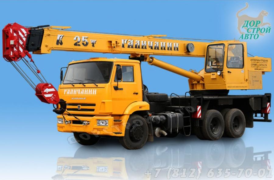 Автокран Галичанин КC-55713-1