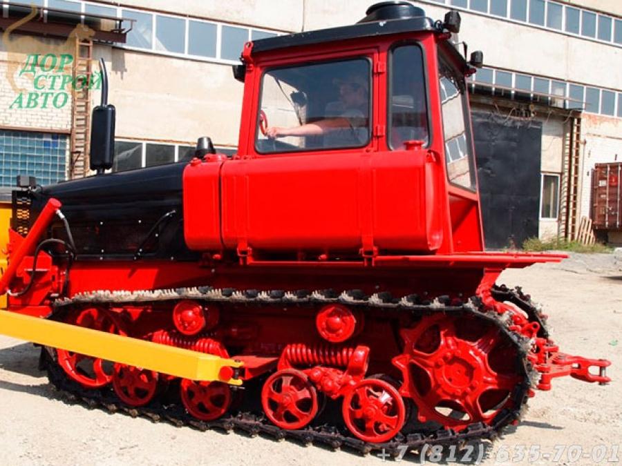 ТГ-75