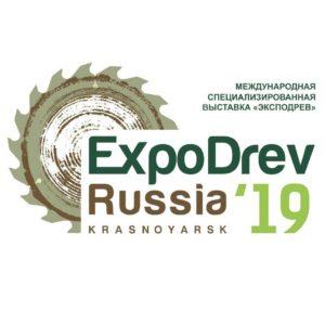 Экспозиция в Красноярске