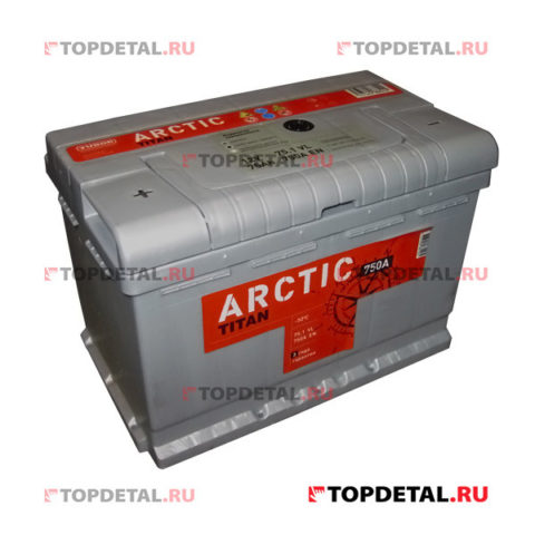 TITAN ARCTIC silver 6СТ 75.1 VL