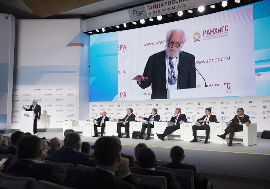 XI Гайдаровский форум
